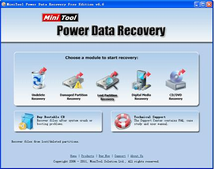 Hard disk recovery software, helping users in data recovery